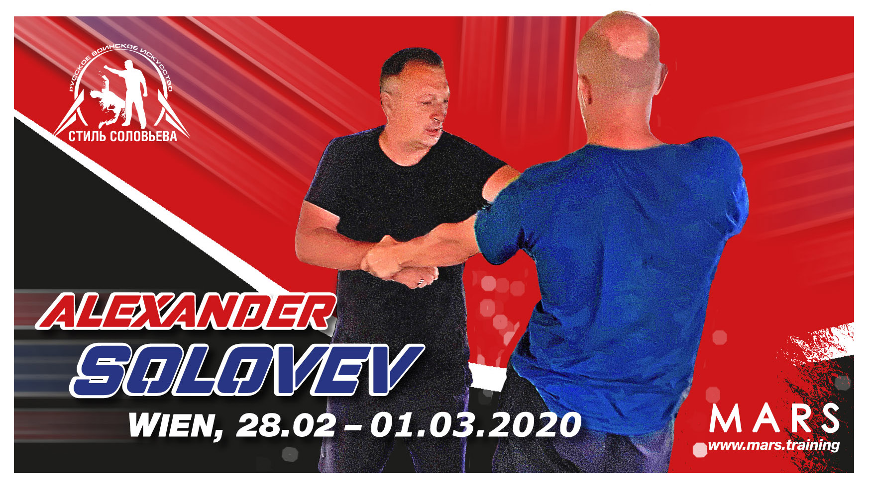 MARS_Training_Solovev_Seminar_2020